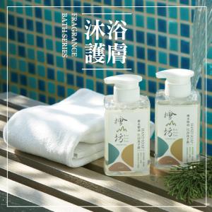 沐浴護膚系列