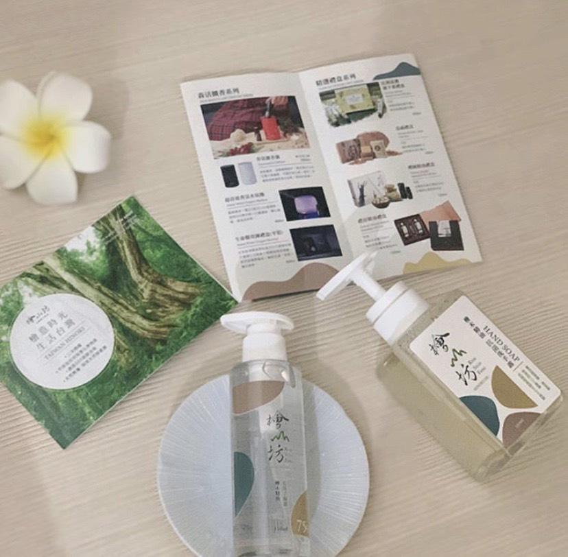 洗手露 | Hand Soap