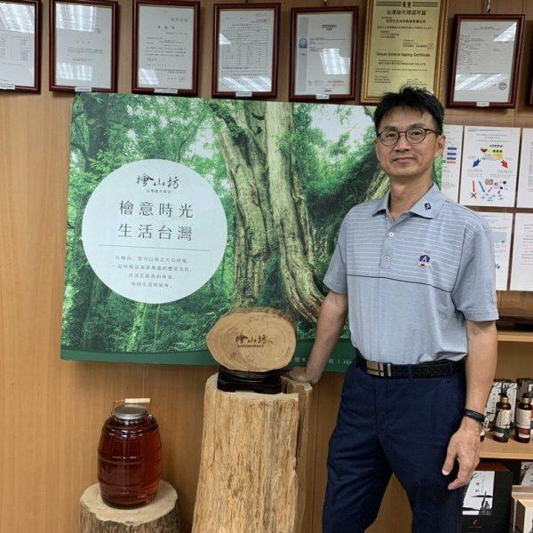 2019台灣企業品牌之星「檜山坊」獲最佳視覺形象金獎