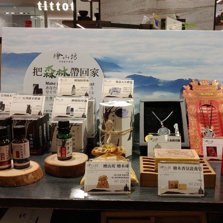 豐曜 陶藝廊‧茶空間(新光A8館)
