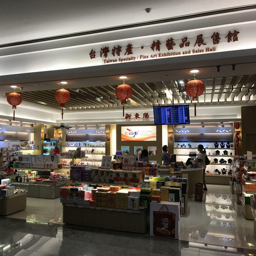 新東陽 桃園中正機場 (入境1F)