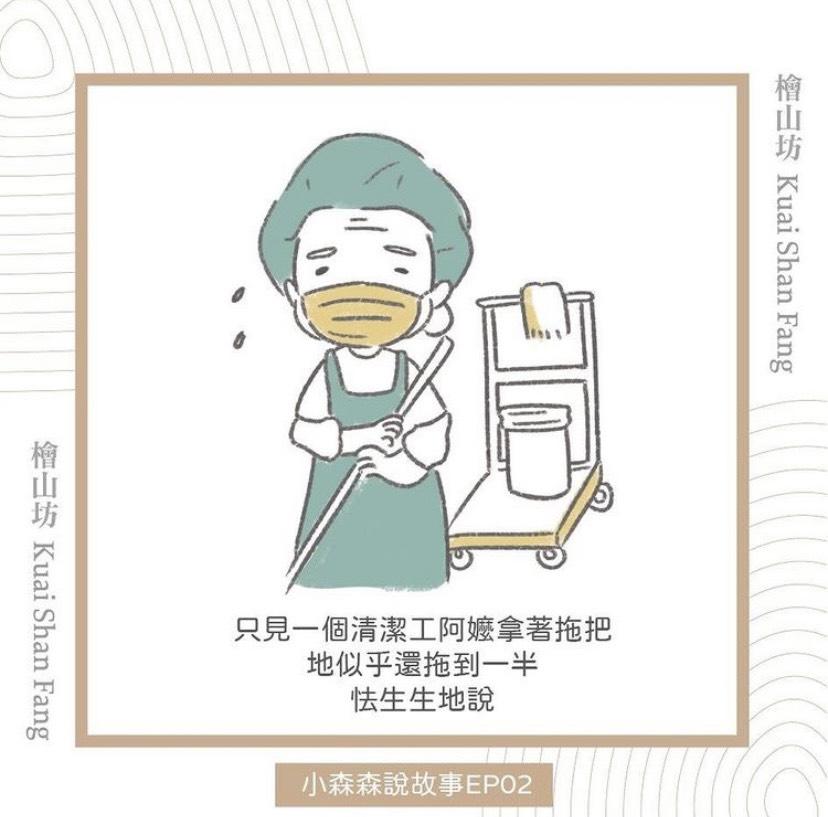 檜山坊防疫專區_醫護人員專案4