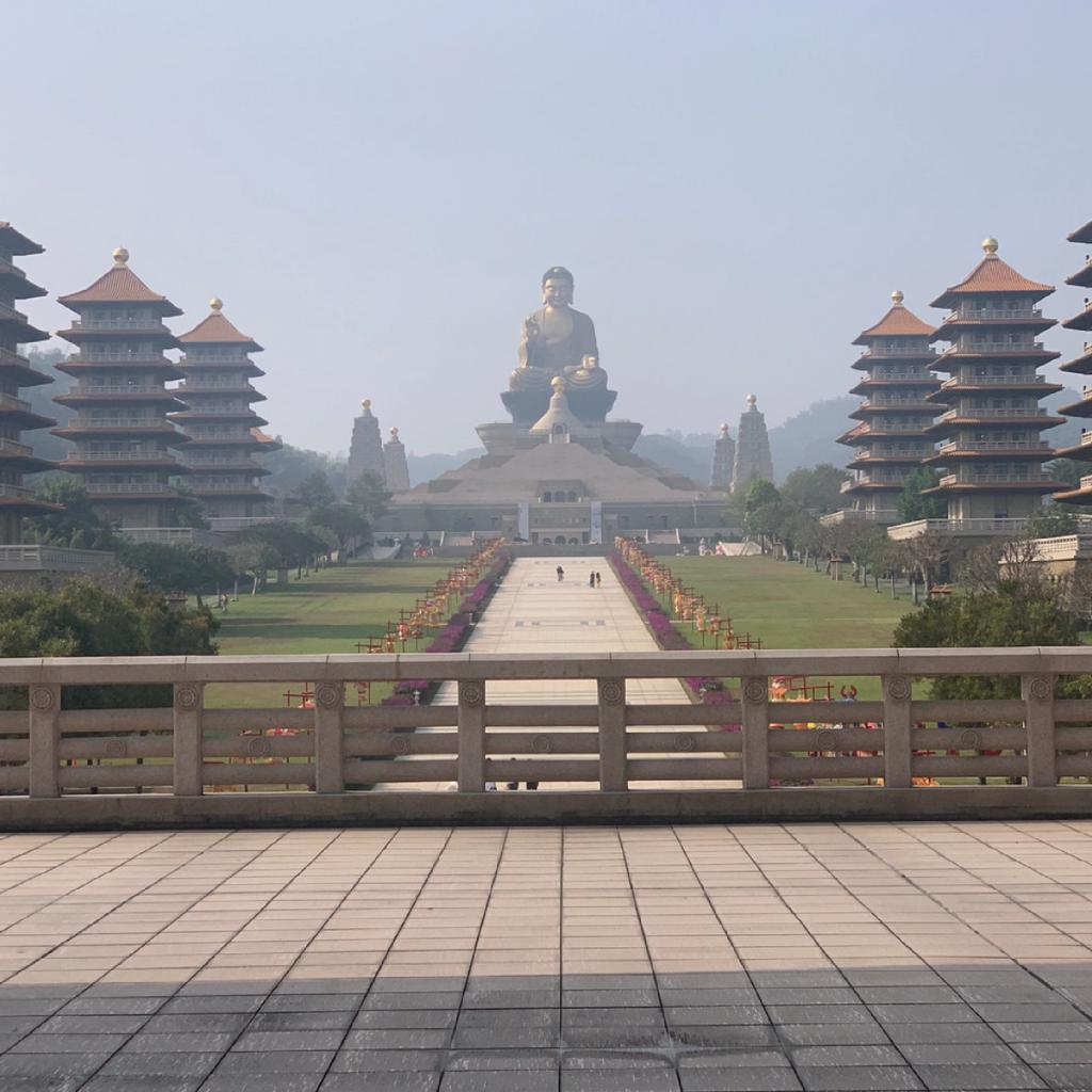 日藥本舖 佛陀紀念館