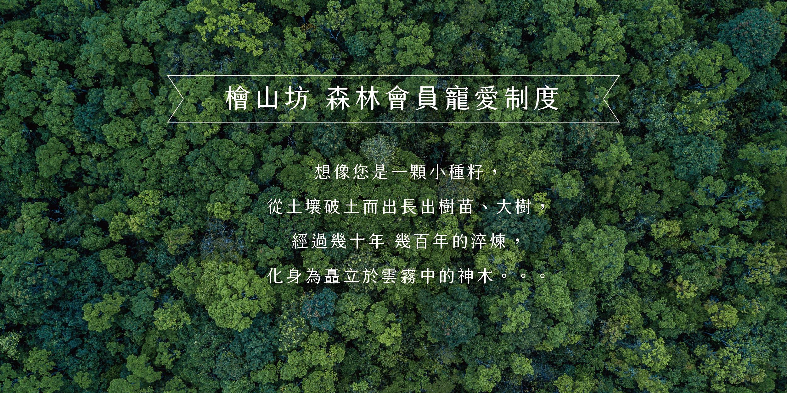 檜山坊 Kuai Shan Fang