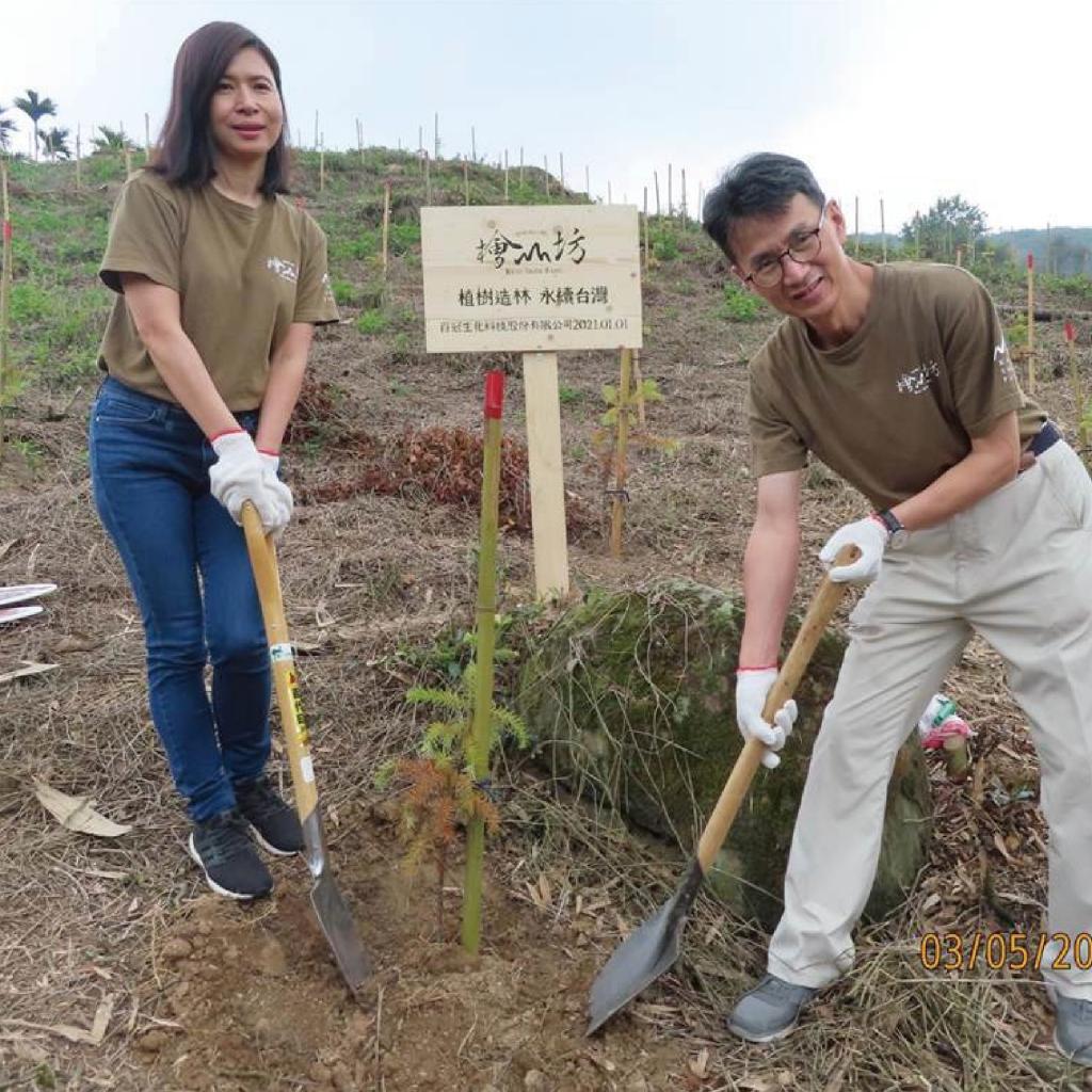 中時報導-嘉義林管處推動捐款造林, 檜山坊認養種下700株台灣原生樹種香杉