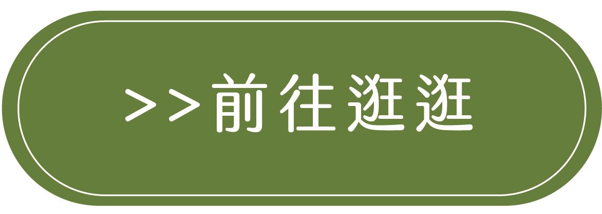 台灣之光|台灣檜木為什麼是世界第一?紅檜及扁柏又要如何分辨呢?