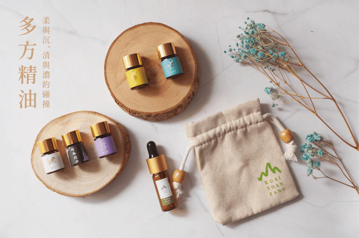 所有商品 | All Products